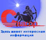 свагор.ком